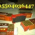 小口径健卫8配件栓分解15990848377健卫8报价型号图纸 ...
