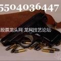 12号16号猎弹底火药15990848377弹壳弹杯扳机击锤木托 ...