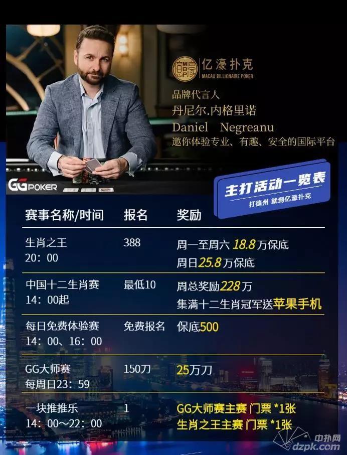 WeChat 圖片_20200214111230.jpg