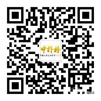 4466-200313143Q4438.jpg