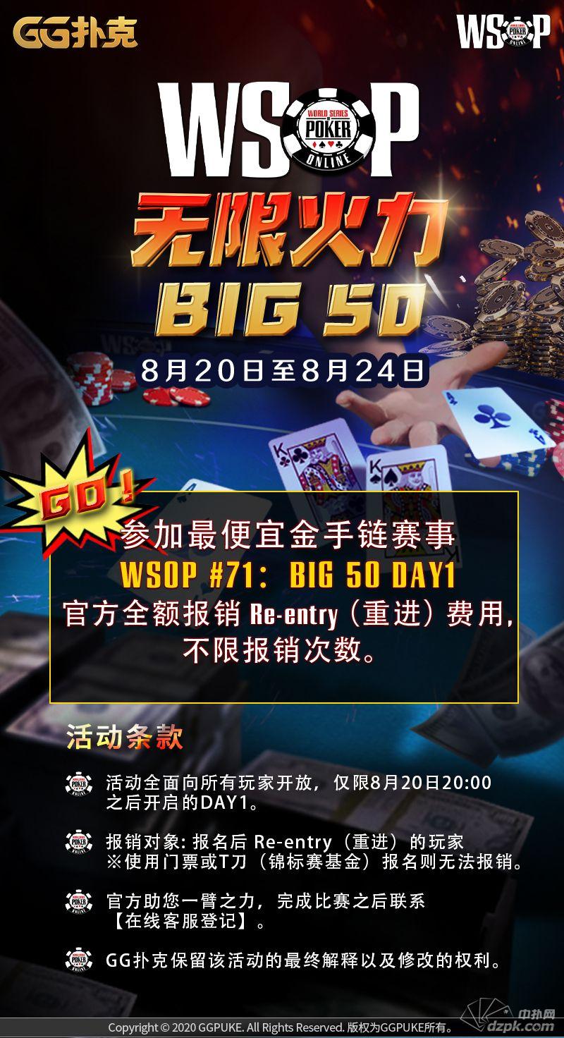 无限火力BIG50n_NOCASH.jpg